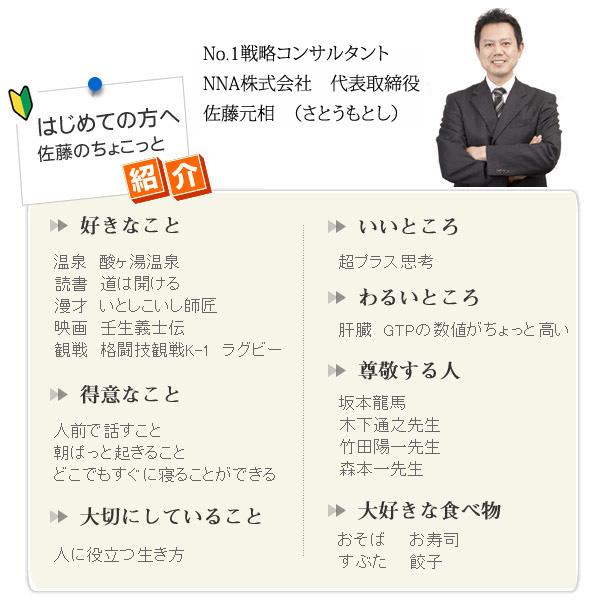profile_img1-4