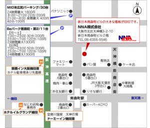 NNAへの地図